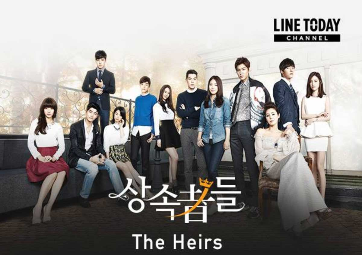 The Heirs Season 2: Everything to Know About Its Release Date