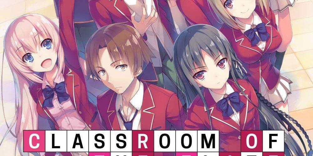 Classroom of the Elite