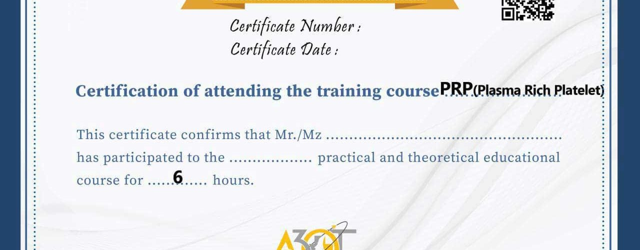 Aesthetic Certification Course